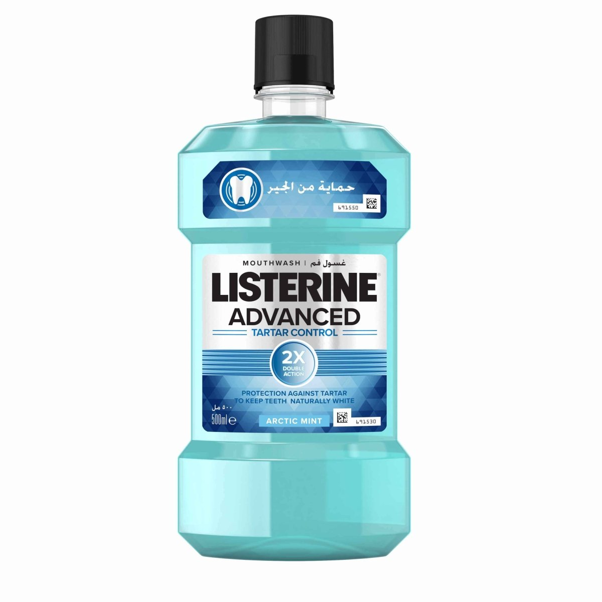 listerine advanced tartar control teeth whitening 250