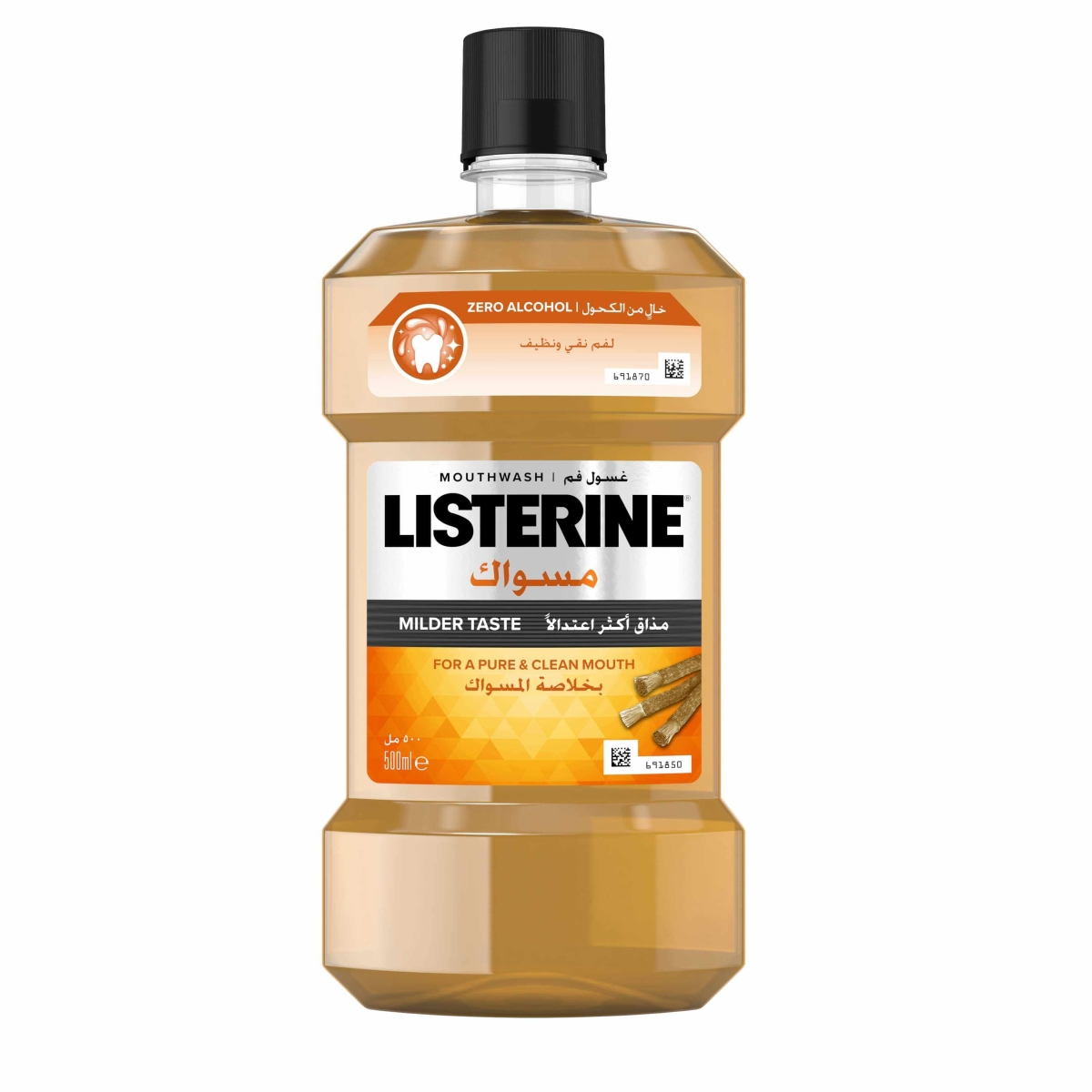 Miswak mouthwash with miswak extract from Listerine