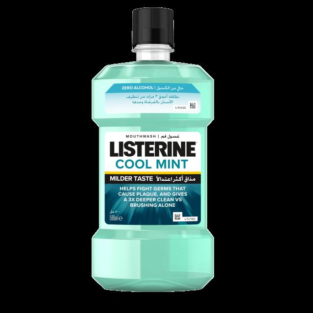 Listerine Zero Alcohol Free Mouthwash