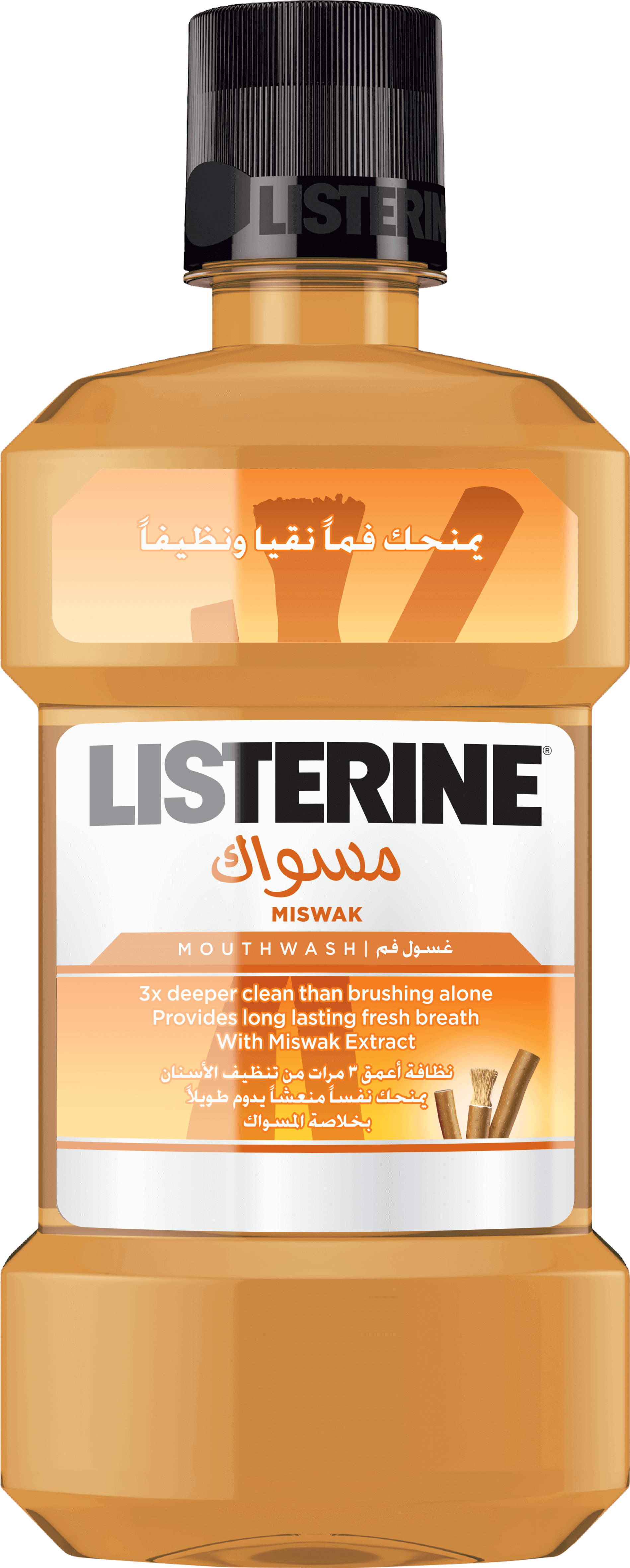 Listerine 174 Bring Out The Bold Listerine 174 Middle East