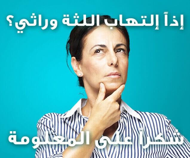 meme_4_arabic_2.2